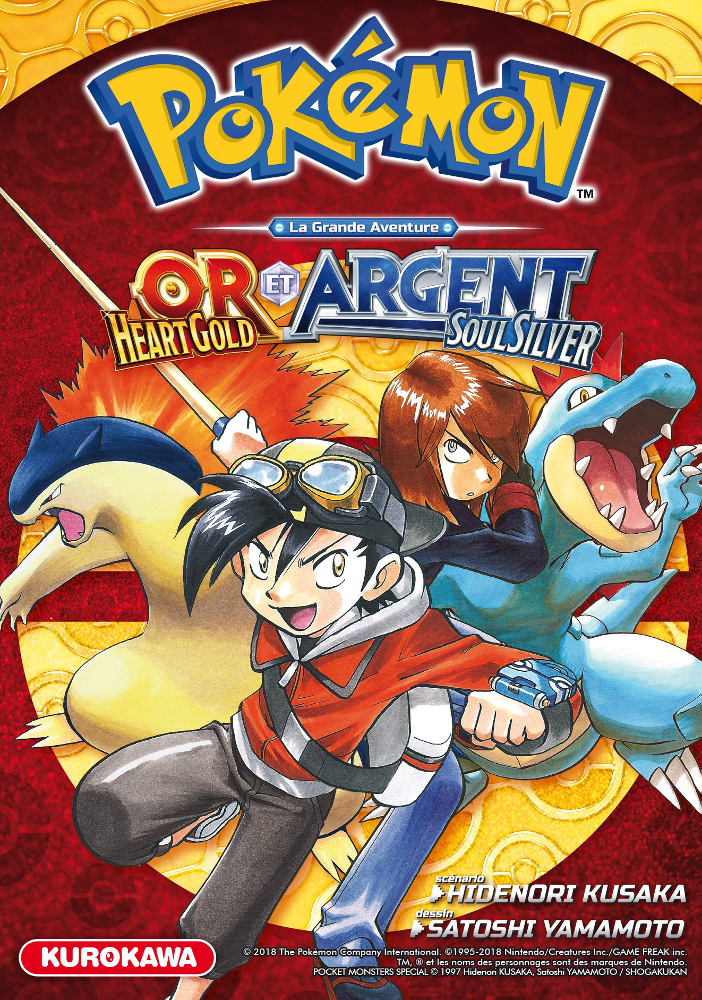 Pokémon - La Grande Aventure : Or HeartGold et Argent SoulSilver Johto World