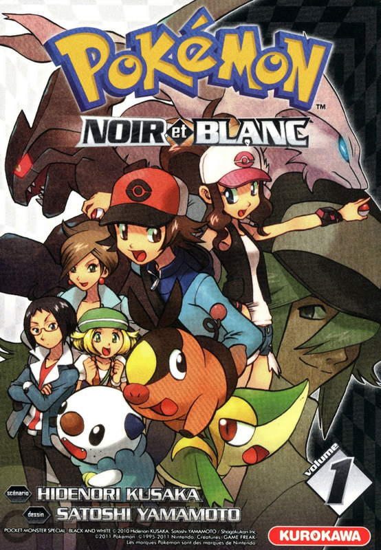 Pokémon Noir et Blanc vol 1 Johto World