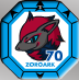 Pièce Pokémon Battle Chess BW Version - Zoroark.png
