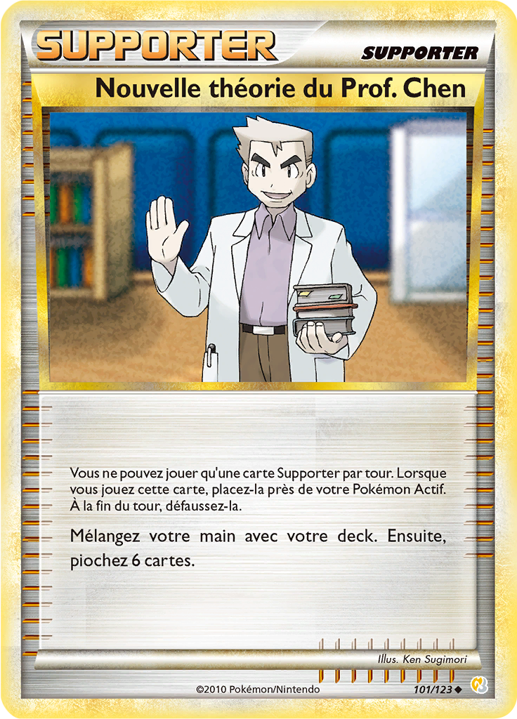 Carte HeartGold SoulSilver 101.png