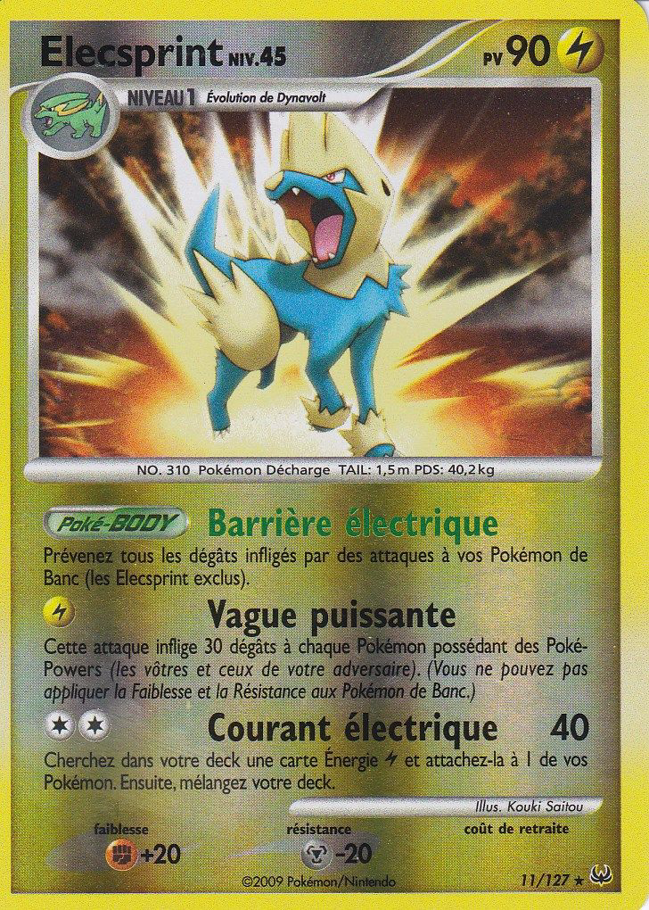 Carte Platine 11.png