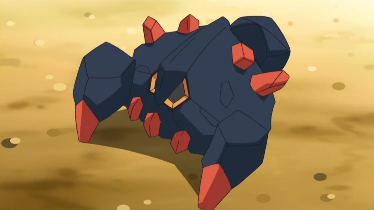 Pokémon de Géolithe