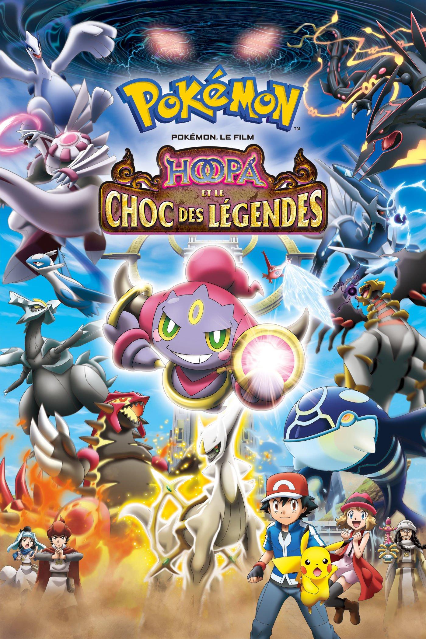 Pokémon Le Film Hoopa Et Le Choc Des Légendes Poképédia
