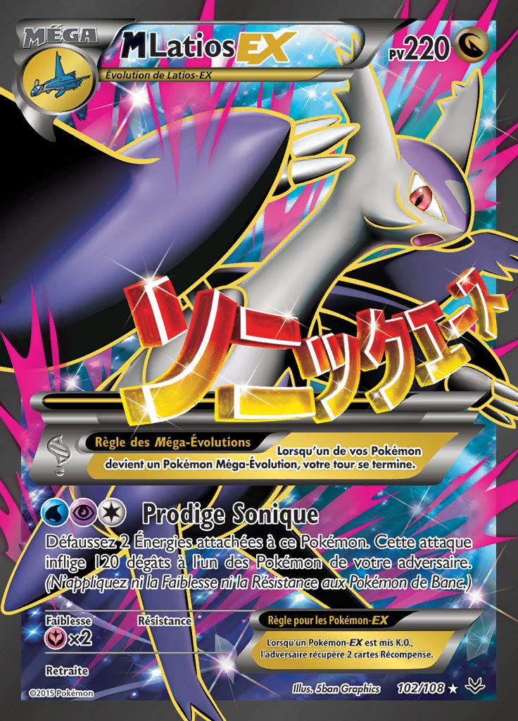 M latios ex xy ciel rugissant 102 pok p dia - Poster pokemon a imprimer ...