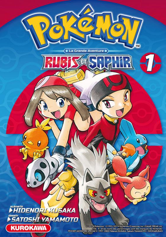 Pokémon - La Grande Aventure : Rubis et Saphir vol. 1 Johto World