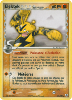 Elektek ex le des dragons 29 pok p dia - Pokemon elektek ...