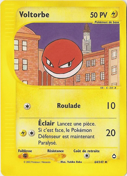 Carte Aquapolis 64.png