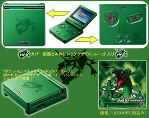 Pokémon Version émeraude
