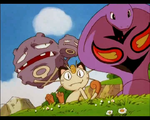 Mini-Film 01 - Miaouss de la Team Rocket, Smogogo de James et Arbok de Jessie.png