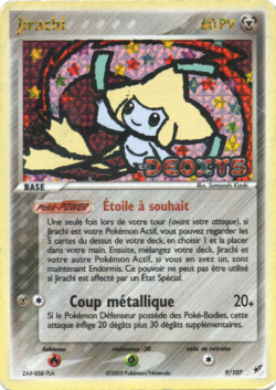 Jirachi ex deoxys 9 pok p dia - Carte pokemon jirachi ...