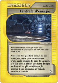 Carte Aquapolis 139.png
