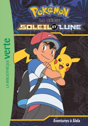 Pokémon Soleil Et Lune Bibliothèque Verte Poképédia