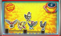 Nintendo Badge Arcade - Machine Flambusard.png