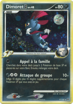 Carte Platine 17.png