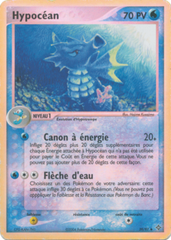 Carte EX Dragon 39.png