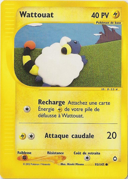 Carte Aquapolis 93.png
