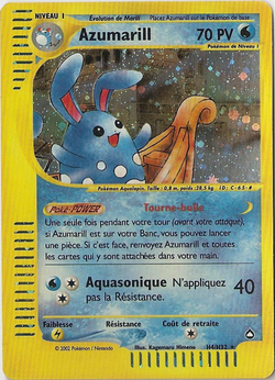 Carte Aquapolis H4.png