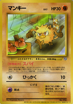 F rosinge comment je suis devenu une carte pok mon 1 pok p dia - Pokemon ferosinge ...