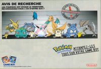Pub Pokemon Bleu Rouge Mag. Pokemon 4 dos JDM n°2473.jpg