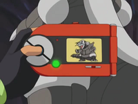 AG022 - Galeking Pokédex.png
