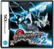 Pokémon en gérénal 77px-Pok%C3%A9mon_Noir_2_Recto