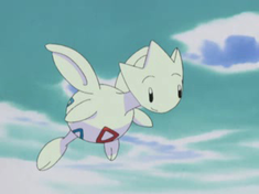 Togetic d'Ondine.png