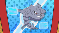 SL043 - Steelix Pokédex.png