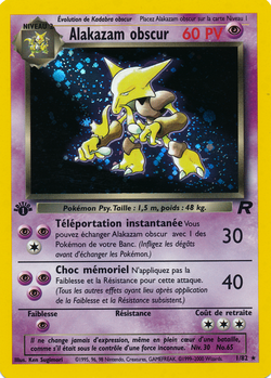 Carte Team Rocket 1.png