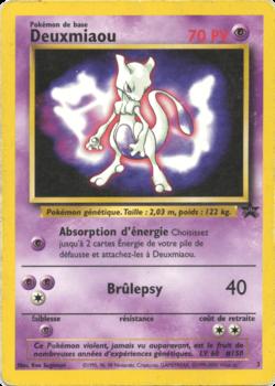 Les cartes Pokémon WTF ! 250px-Carte_Promo_Wizards_3