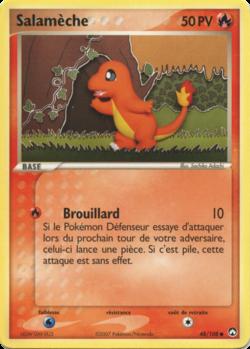 Salam che ex gardiens du pouvoir 48 pok p dia - Pokemon evolution salameche ...