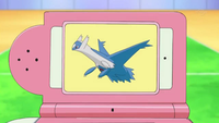 DP189 - Latios Pokédex.png