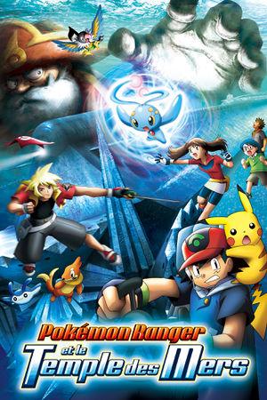 Pokémon Ranger Et Le Temple Des Mers Poképédia