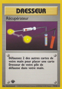 Carte Set de Base 74.png