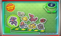 Nintendo Badge Arcade - Machine Genesect Pixel.png