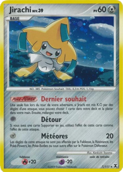Jirachi platine rivaux mergeants 7 pok p dia - Carte pokemon jirachi ...