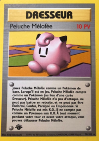 Carte Set de Base 70.png