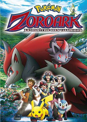 Pokemon 13 - Zoroark, le Maître des illusions affiche