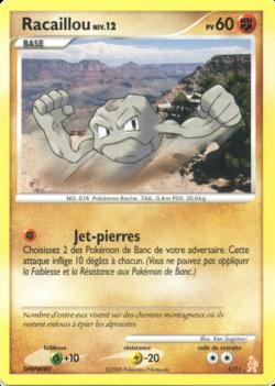 Racaillou diamant perle kit dresseur lucario 1 pok p dia - Evolution pokemon diamant ...