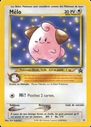 Volution jcc pok p dia - Toute les evolution pokemon ...