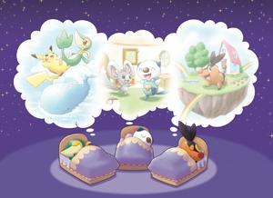 Des mondes parallèles... Au gramme ! - Page 2 300px-Artwork_Dream_World_-_Pok%C3%A9mon_endormie