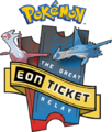 ORAS Eon Ticket Relay.png