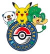 Pokémon Center Fukuoka - Logo.png