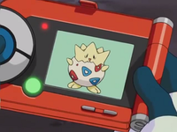 AG045 - Togepi Pokédex.png