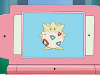 DP142 - Togepi Pokédex.png
