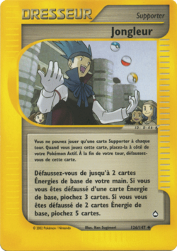Carte Aquapolis 126.png