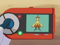 AG082 - Galifeu Pokédex.png