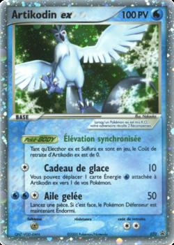 Artikodin ex promo nintendo 032 pok p dia - Carte pokemon electhor ex ...