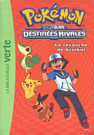 Pokemon Bibliotheque Verte Pokepedia