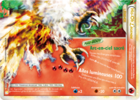 Carte HeartGold SoulSilver 112.png