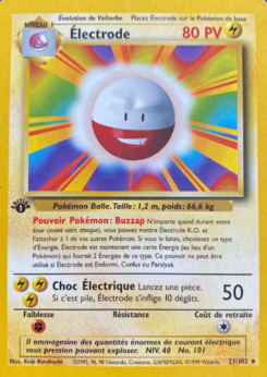 Carte Set de Base 21.png